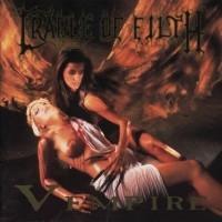 Vempire  [EP]