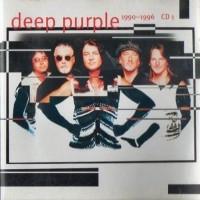1990-1996  [Compilation]