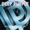 Knocking At Your Back Door: The Best Of Deep Purple In The 80's  [Compilation]