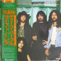 New, Live And Rare  [Compilation]