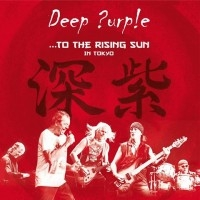 ...To The Rising Sun (In Tokyo)  [Live]