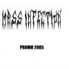 Promo 2005  [Demo]