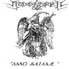 Anno Satanæ  [Demo]