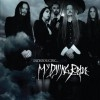 Introducing... My Dying Bride  [Compilation]