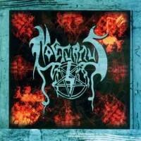 The Nocturnus Demos  [Compilation]