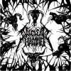 Existence Of Abhorrence  [EP]