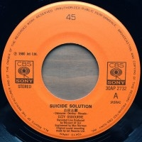 Suicide Solution  [Single]