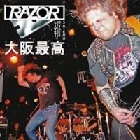 Live! Osaka Saikou  [Live]