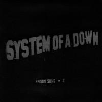 Prison Song & X  [Single]