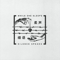 Silence Speaks  [Single]